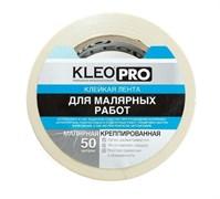 Лента/скотч малярная KLEO PRO, 48ммx50м, клейкая, креппированная, белая