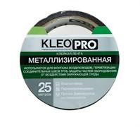 Лента/скотч монтажная KLEO PRO, 48ммx25м, клейкая, металлизированная