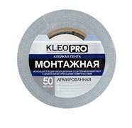 Лента/скотч монтажная KLEO PRO, 48ммx10м, клейкая, армированная