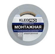 Лента/скотч монтажная KLEO PRO, 48ммx50м, клейкая, армированная