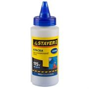 Краска для малярных шнуров и разметочных нитей Stayer, 115г, синяя