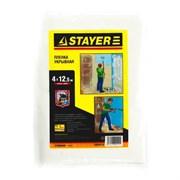 Пленка STAYER укрывная защитная, 4x12.5м, 7мкм, полиэтиленовая