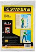 Пленка STAYER укрывная защитная, 4x5м, 7мкм, полиэтиленовая