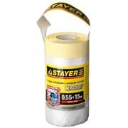 Пленка STAYER Маскер укрывная защитная с клейкой лентой, 0.55x15м, 10мкм