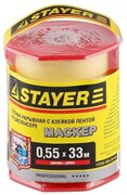 Пленка STAYER Маскер укрывная защитная с клейкой лентой, 0.55x33м, на диспенсере, 10мкм