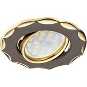 Светильник встраиваемый Ecola DH07 MR16 GU5.3, 25x88мм, Звезда, черный хром, золото, поворотный, FG1602EFS