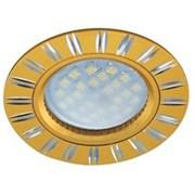 Светильник встраиваемый Ecola DL3184 MR16 GU5.3, 23x78мм, литой, матовый, двойные рифленые реснички по кругу, золото, алюм, FG1610EFF