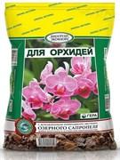 Грунт для орхидеи Гера, 2.5л