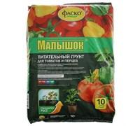 Грунт для рассады томатов и перцев Малышок ФАСКО, 10л