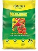 Грунт для рассады томатов и перцев Малышок ФАСКО, 25л