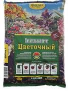 Грунт для цветов Цветочный ФАСКО, 5л
