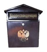 Ящик почтовый ДОМИК VIP Корреспонденция, коричневый, с замком