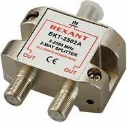 Разветвитель-сплиттер Rexant 05-6201 на 2TV, 5-2500MHz, для спутникового телевидения