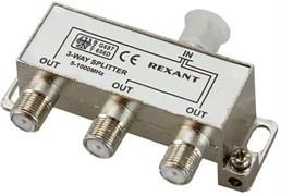 Разветвитель-сплиттер Rexant  05-6002 на 3TV, 5-1000MHz, для эфирного телевидения