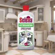 Антинакипин Адипинка Selena ЧС-172 для удаления накипи, 250мл