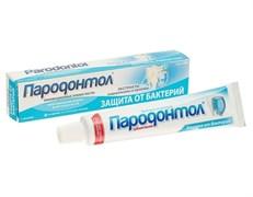 Паста зубная Пародонтол антибактериальная защита, в тубе, 66г