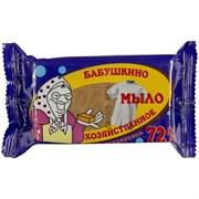 Мыло хозяйственное ММЗ Бабушкино 72%, 150г