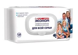 Салфетки влажные Смарт Эконом Для всей семьи, антибактериальные, 120шт