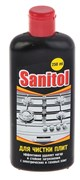 Средство чистящее для плит Санитол, 250мл