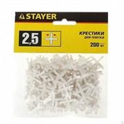 Крестики STAYER для кладки кафельной плитки, 2.5мм, упаковка 200шт