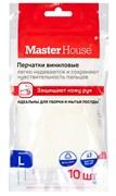 Перчатки MasterHouse Лапочки, виниловые, размер L, упаковка 5пар (10шт)