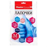 Перчатки MasterHouse Лапочки 60677, нитриловые, размер L, неопудренные, 10шт(5пар)