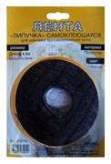 Лента самоклеющаяся Липучка, для москитной сетки, 9ммx4.5м, черная