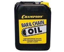 Масло Champion SAE30, для смазки пильных цепей и шин, адгезионное, минеральное, 5л