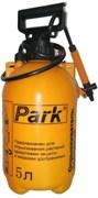 Опрыскиватель-распылитель садовый Park 990027, 5л, фибергласс удочка 84см, помповый, регулируемый ремень, желтый