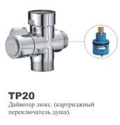 Дивертор/переключатель OUTE TP20 Люкс для смесителя в ванную, картриджный, поворотный, хром