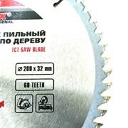 Диск пильный по дереву MATRIX Professional, 200x32мм, 60 зубьев + кольцо 30/32мм