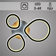 Люстра подвесная LED-встроенная MX6253/3 WH, 75W, 3000-6000K, белый LED, ПДУ, диммер