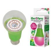 Лампа светодиодная Uniel ФитоЛето для растений и рассады, LED A60, E27, 15W, 60x128мм, 16мкм/с, LED-A60-15W/SPSB/E27/CL
