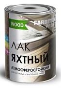 Лак яхтный FARBITEX Profi/Фарбитекс Профи, алкидный, 2.7л, глянцевый