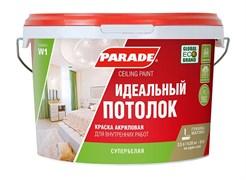 Краска акриловая PARADE CLASSIC W1 Идеальный потолок, 10л, матовая, супербелая