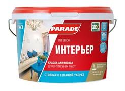 Краска акриловая вододисперсионная PARADE CLASSIC W3 Интерьер, для внутренних работ, 2.5л, матовая, белая