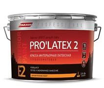 Краска латексная Parade Professional E2 PROLATEX2, интерьерная, глубокоматовая, 2.7л, белая