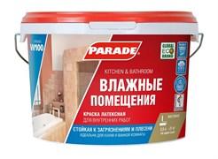 Краска латексная интерьерная PARADE CLASSIC W100 Влажные помещения, вододисперсионная, 5л, матовая, белая