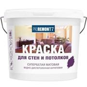 Краска вододисперсионная интерьерная Proremontt/Проремонт, для стен и потолков, супербелая, 6,5кг