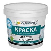 Краска вододисперсионная интерьерная Лакра, для стен и потолков, 1.3кг, белоснежная