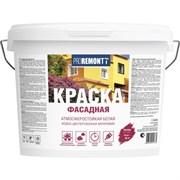 Краска вододисперсионная акриловая фасадная Proremontt/Проремонт, 14кг, белая