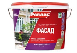 Краска вододисперсионная акриловая фасадная PARADE CLASSIC F20 Фасад, 5л, белая