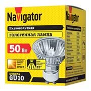 Лампа галогеновая Навигатор 94 208 JCDRC, 230В, 50Вт, 2000Н, GU10