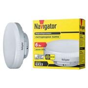 Лампа светодиодная Навигатор 94 249,  NLL-GX53-6-230-2.7К, 2700К, 6Вт, 230В230В, 6Вт, GX53