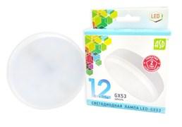 Лампа светодиодная ASD LED-GX53-standart, 4000К, 12Вт, 230В, 1080Л, GX53