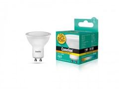 Лампа светодиодная Camelion LED10-GU10/845/GU10, 10Вт, 170-265В, GU10