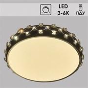 Люстра подвесная LED-встроенная Y6042/500R, диаметр 500мм, 2x36W, 3000-6000K, ПДУ, диммер