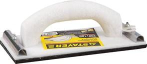 Терка STAYER 3569-10 для шлифования с металлическим фиксатором, 105x230мм