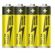 Батарейка Тест на правду LR6/316 SR4, алкалиновая/щелочная, пальчиковая