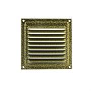 Решетка вентиляционная 250х250мм, с жалюзи, с антимоскитной сеткой, металлическая, старая бронза
